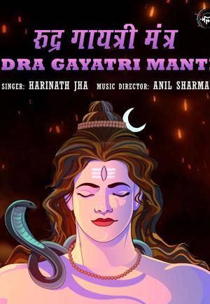 Harinath Jha