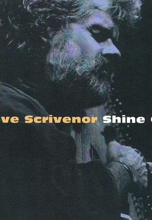 Gove Scrivenor