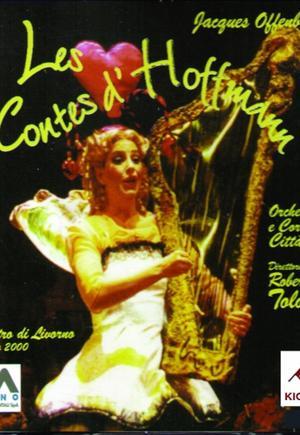 Orchesta e Coro CittàLirica