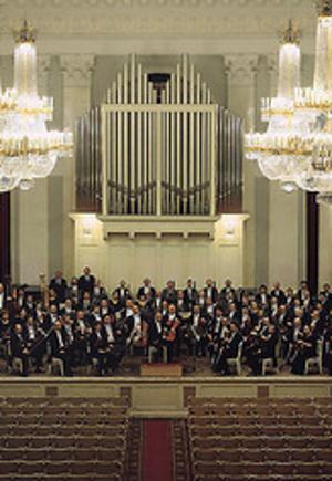 Ленинградский филармонический оркестр