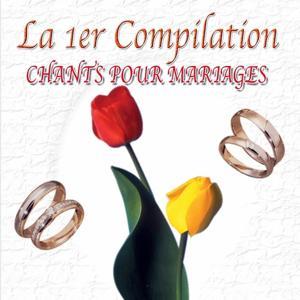 1ère compilation - Chants religieux pour mariage - Inchad - Quran - Coran
