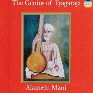 The Genius of Tyagaraja