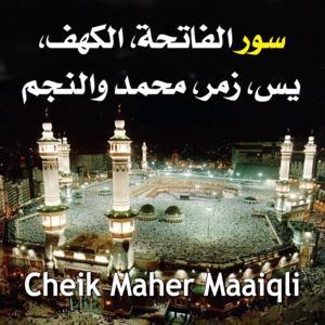 Sourates : Al-fatiha, Al-kahf, Yassine, Azoumar, Muhammed, Najm - Quran - Coran - Récitation Coranique