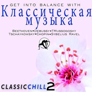 Classic Chill, Vol.2 (Russia Edition)