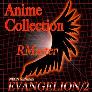 Anime collection (Neon Genesis Evangelion 2)