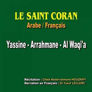 Le saint coran - Sourates : Yassine - Arrahmane - Al-waqi'a (Traduction du sens des versets : Arabe / Français)