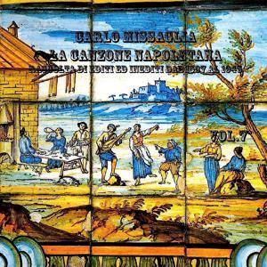 La canzone napoletana, Vol. 7 (1888 - 1911)