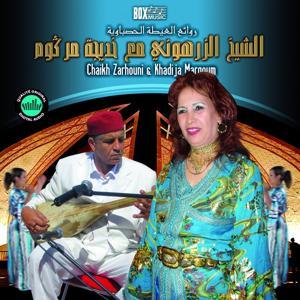Rawaii El Ayta Elhesbaouia