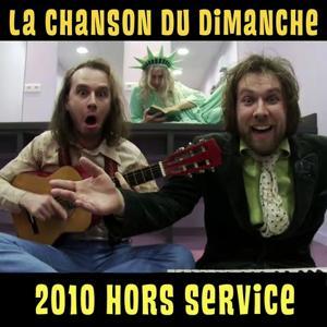 2010 hors service ( La chanson du dimanche de l'Avent n°7 )