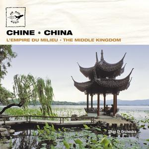 Chine - China: The Middle Kingdom