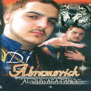 Al ouwara dance