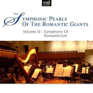 Symphonic Pearls Of Romantic Giants Vol. 3 - Symphony Of Romanticism (Brahms' Symphonic Nobility)