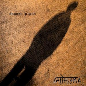 Desert Place