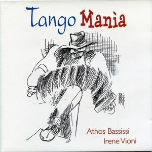 Tango Mania