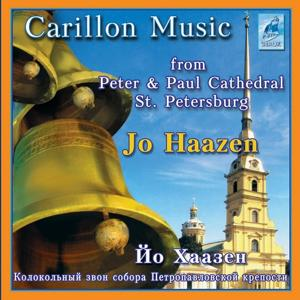 Carillon Music from Peter and Paul Cathedral, St.Petersburg