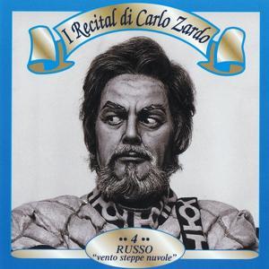 I recital di Carlo Zardo, Vol. 4 (Russo: 'Vento, steppe, nuvole')