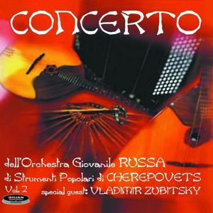 Concerto Dell'Orchestra Giovanile Russa Vol. 2