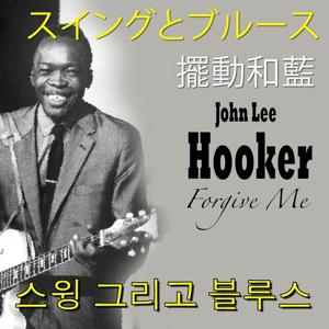 Forgive Me (Asia Edition)