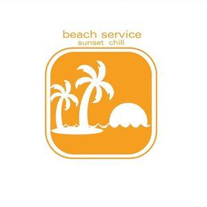 Beach Service (Sunset Chill)