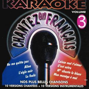 Karaoké, vol. 3 : Nos plus belles chansons