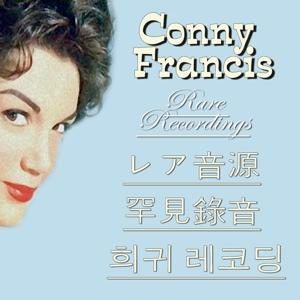 Rare Recordings (Asia Edition)