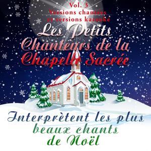 Les Petits Chanteurs de la Chapelle Sacrée interprètent les plus beaux chants de Noël, Vol. 1 & Vol. 2 (Versions chantées et versions karaoké)