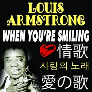 When You´re Smiling (Asia Edition)