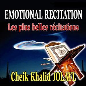 Les plus belles récitations - Emotional Recitation - Quran - Coran - Récitation Coranique