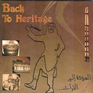 Back to Heritage