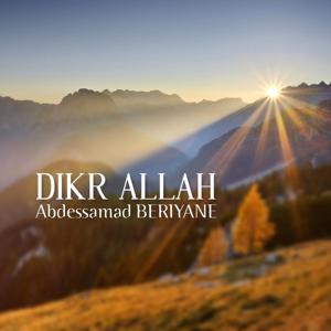 Dikr Allah (Chants religieux : inchad, quran, coran)