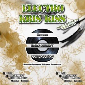 Electro Kriss Kiss