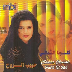 Habib El Roh