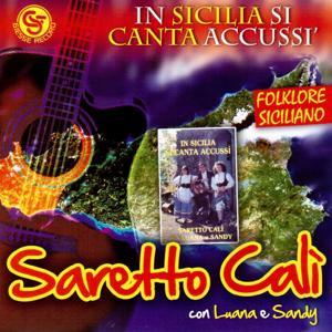 In sicilia si canta accussì (Luana e Sandy)
