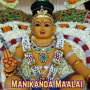 Manikanda Maalai