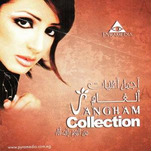 Angham Collection
