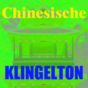 Chinesische klingelton