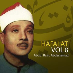 Hafalat, Vol. 8 (Quran - coran - islam - récitation coranique)