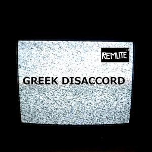 Greek Disaccord