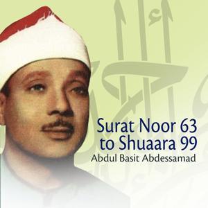 Surat Noor 63 to Shuaara 99 (Quran - Coran - Islam)