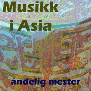 Musikk i Asia