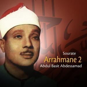 Sourate Arrahmane 2 (Quran - Coran - Islam - Récitation coranique)