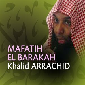 Mafatih el barakah (Quran - Coran - Islam)