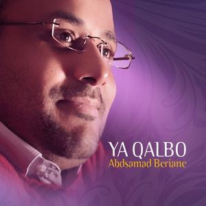 Ya Qalbo - Chants religieux - Amdah (Inchad - Quran - Coran - Islam)
