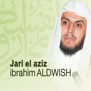 Jari el aziz (Quran - Coran - Islam)