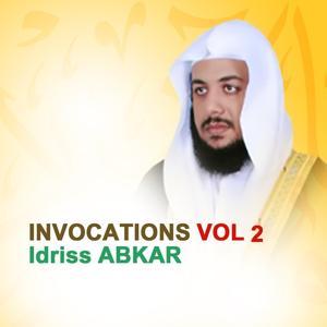 Invocations, vol. 2 (Quran - Coran - Islam)