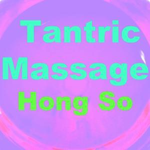 Tantric Massage (Vol. 4)