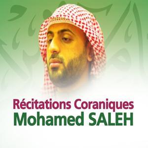 Récitations coraniques (Quran - Coran - Islam)