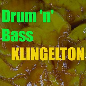 Drum 'n' bass klingelton