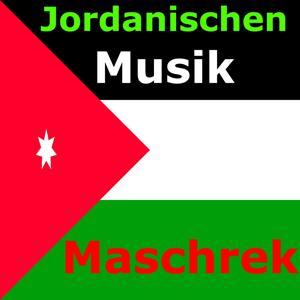 Jordanischen musik