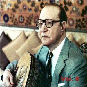 Mohamed Abdel Wahab, Vol. 8 (1935)